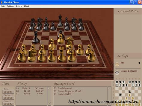 the Collection of free chess programs