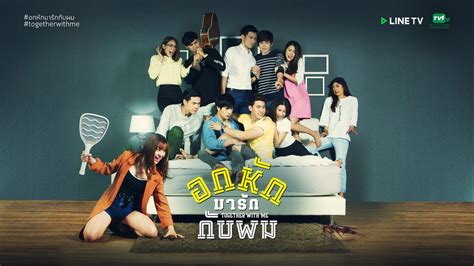 Together With Me The Series Ep 2 EngSub (2017) Thailand