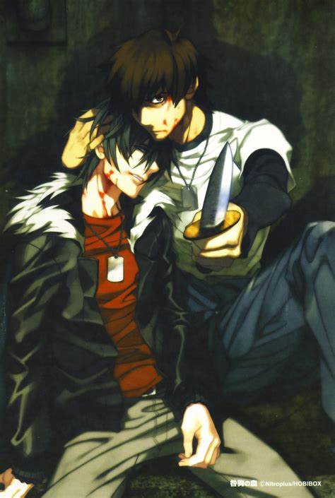 Togainu no Chi (Blood Of The Reprimanded Dog) - Zerochan