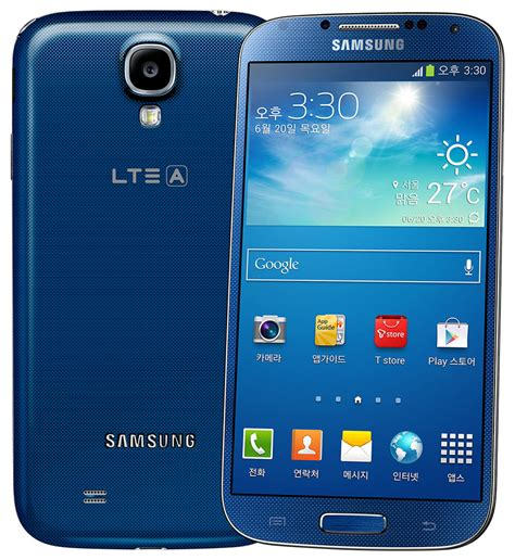 Samsung Galaxy S4 GT-i9506 16GB - Specs and Price - Phonegg